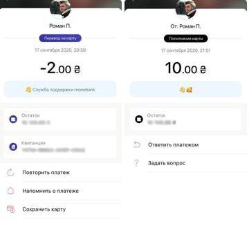 Клиенты отправляли деньги обратно/ Фото из Telegram-канала Олега Гороховского