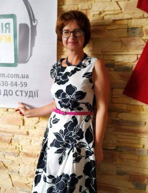 Галина Цыганенко