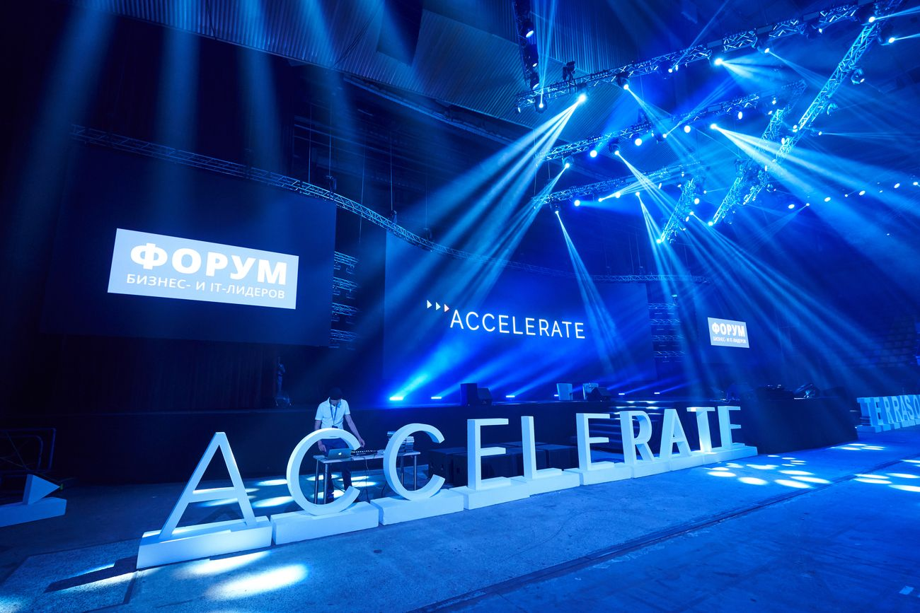 Конференция Accelerate Global