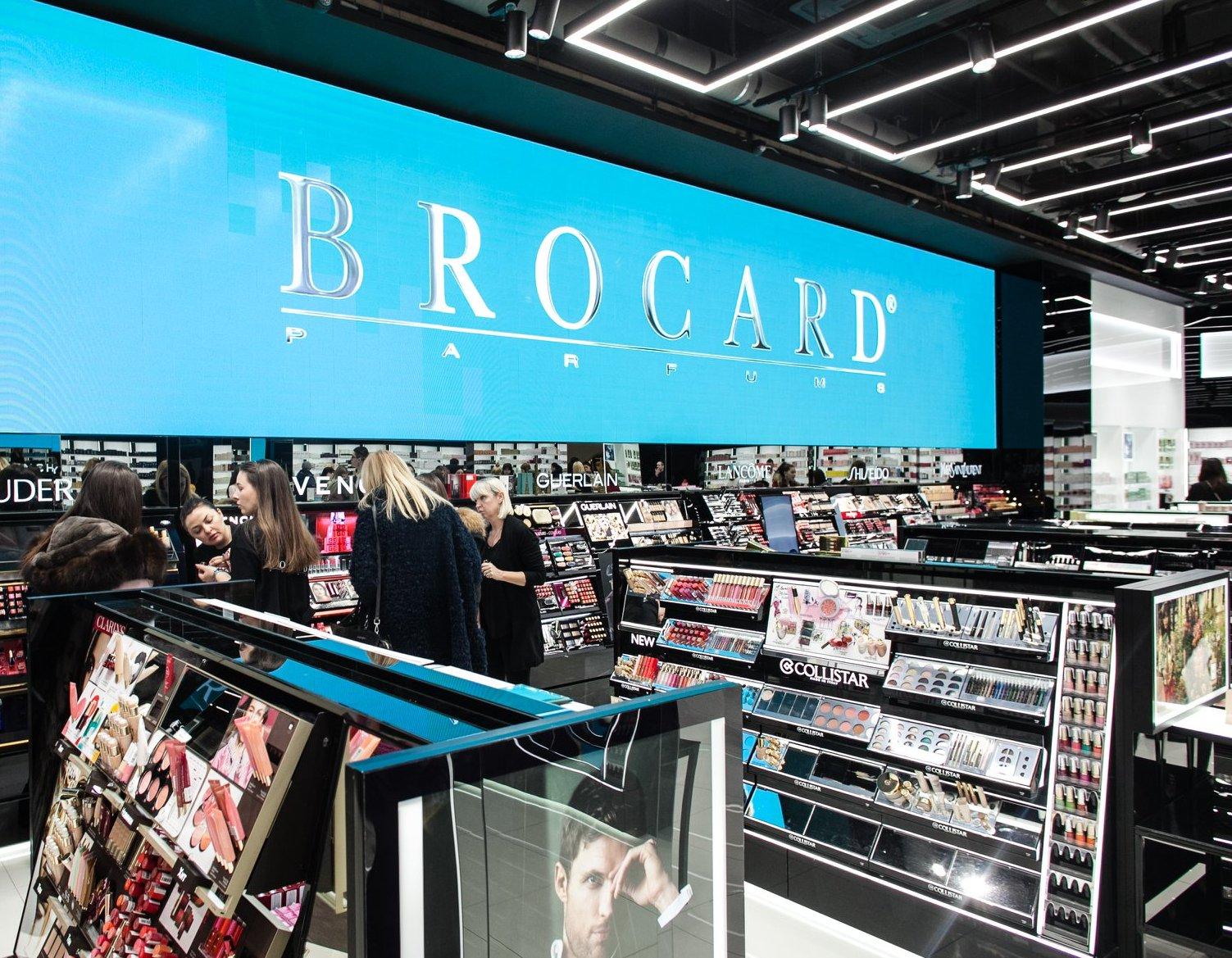 Как в Украине торгуют поддельной парфюмерией под видом Brocard