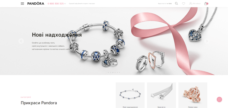 Онлайн-магазин бренда ювелирных украшений Pandora