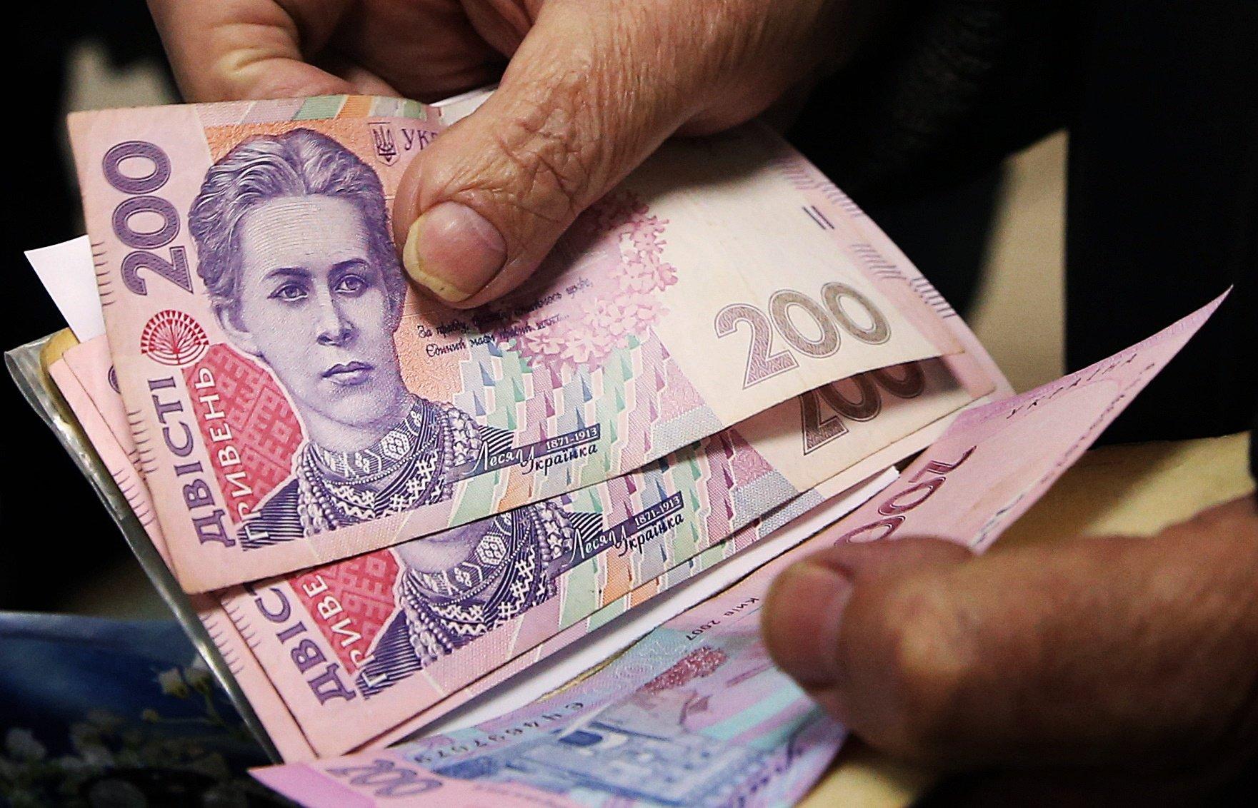Накопить на старость и не жить в нищете. Как устроены пенсии в Чили и зачем этот опыт Украине
