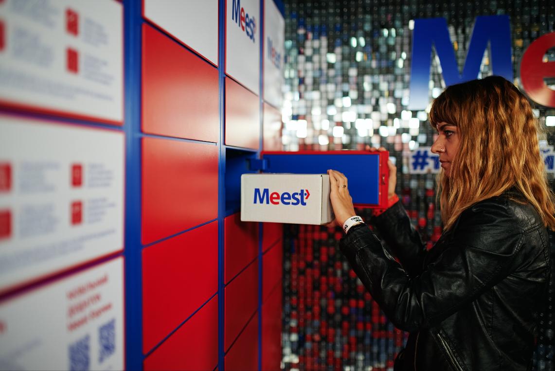 Больше не нужно стоять в очереди из-за посылки. В Meest запустили услугу «бесконтактной» почты
