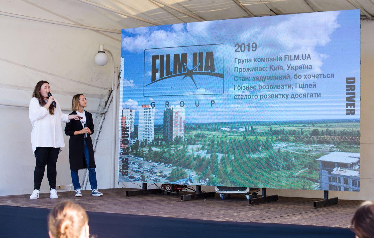 Команда: Олександра Бірюк, Олександра Луценко, Анна Волкова, Поліна Толмачова