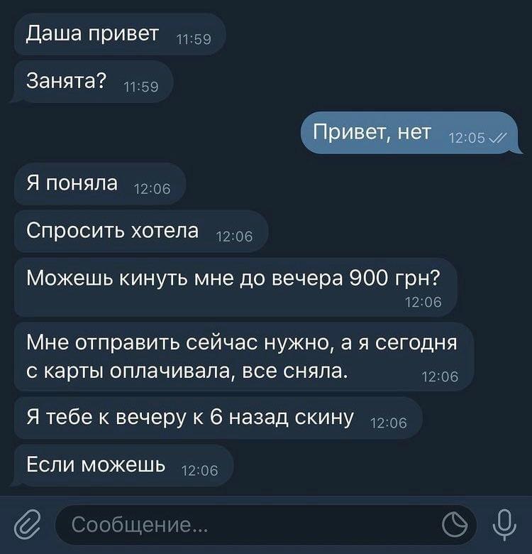 Источник фото: Facebook-страница МВД Украины