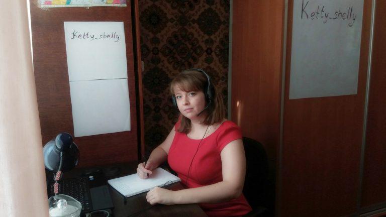Катерина за работой