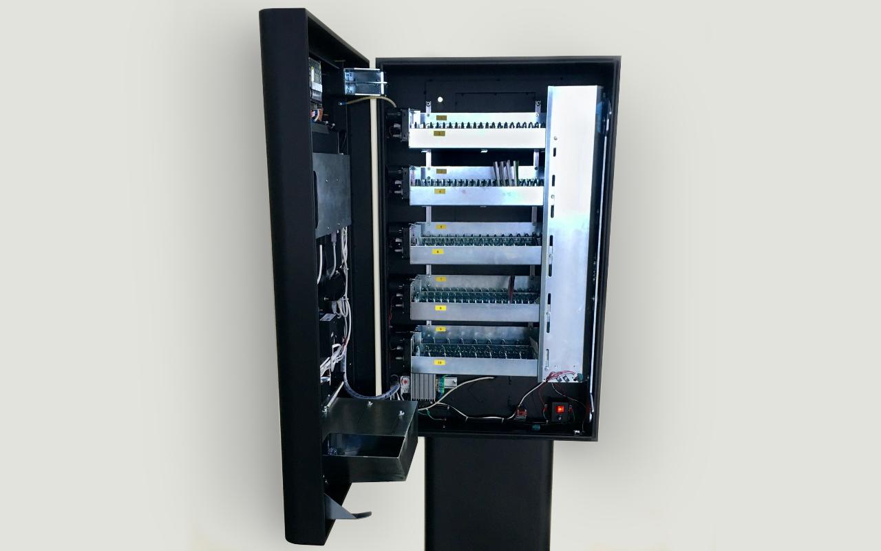Торговельний автомат «Авангард»
