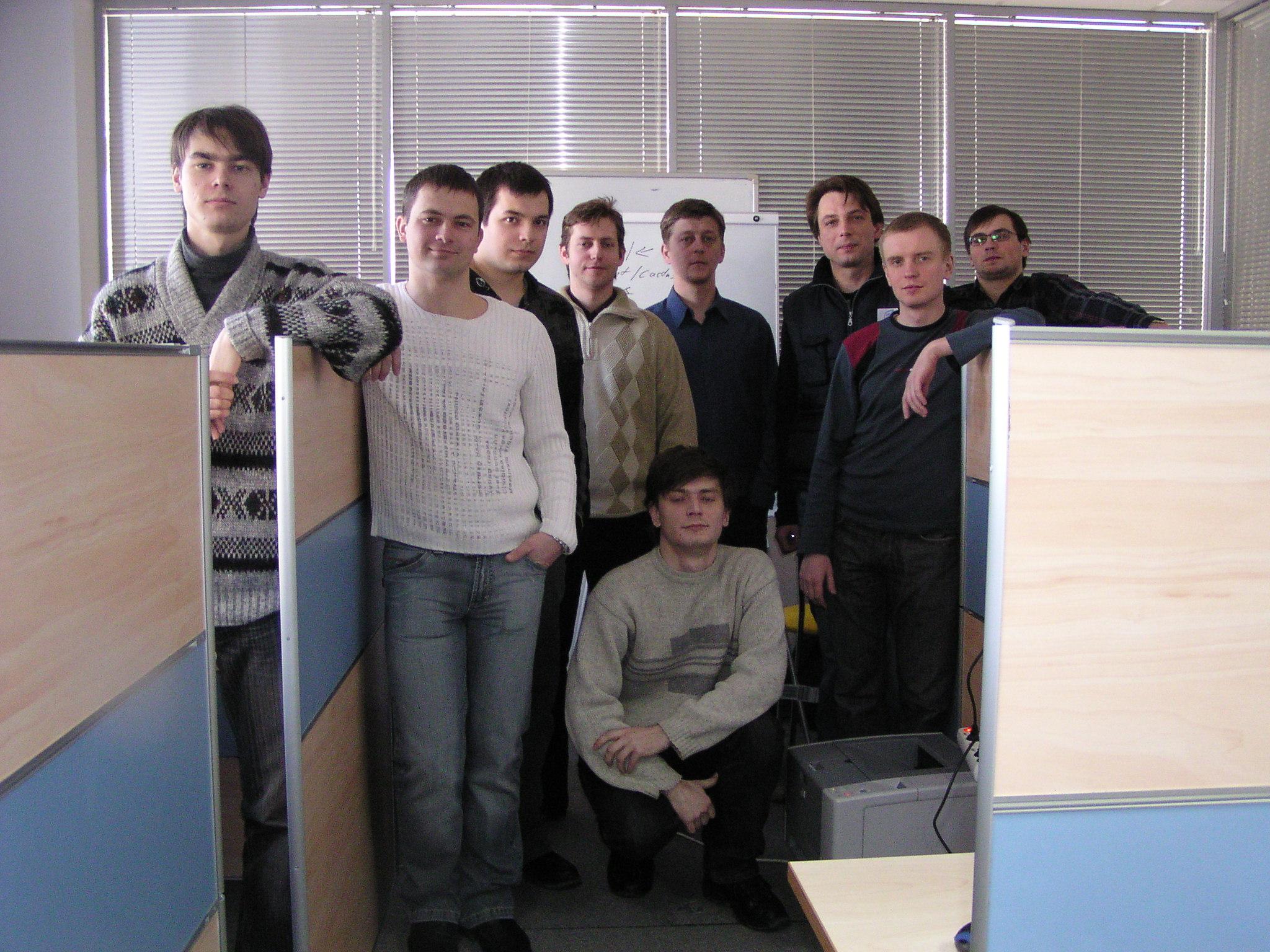 Команда EPAM в 2006 году