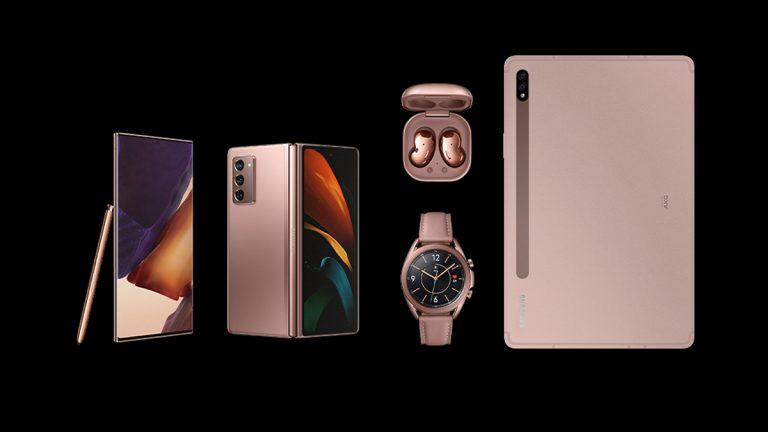 Galaxy Z Fold 2 от Samsung