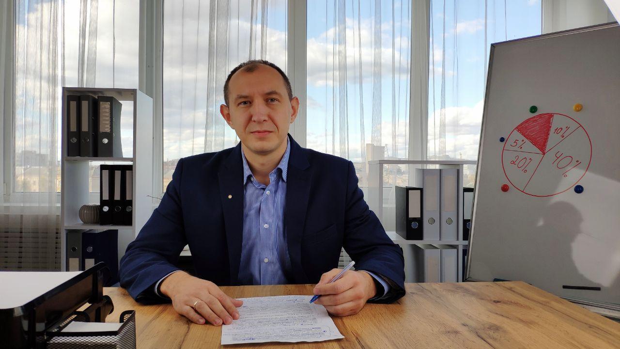 Сергей Савицкий, основатель Международного центра образования и инноваций, 33 года