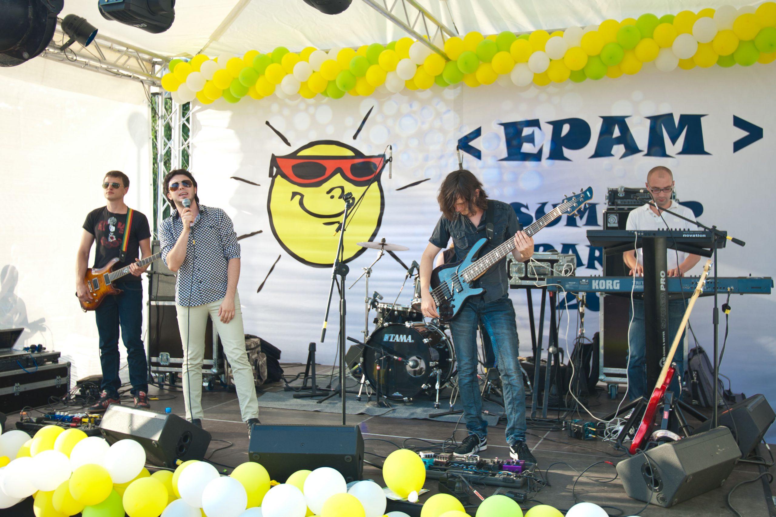 Летняя вечеринка EPAM в 2006 году