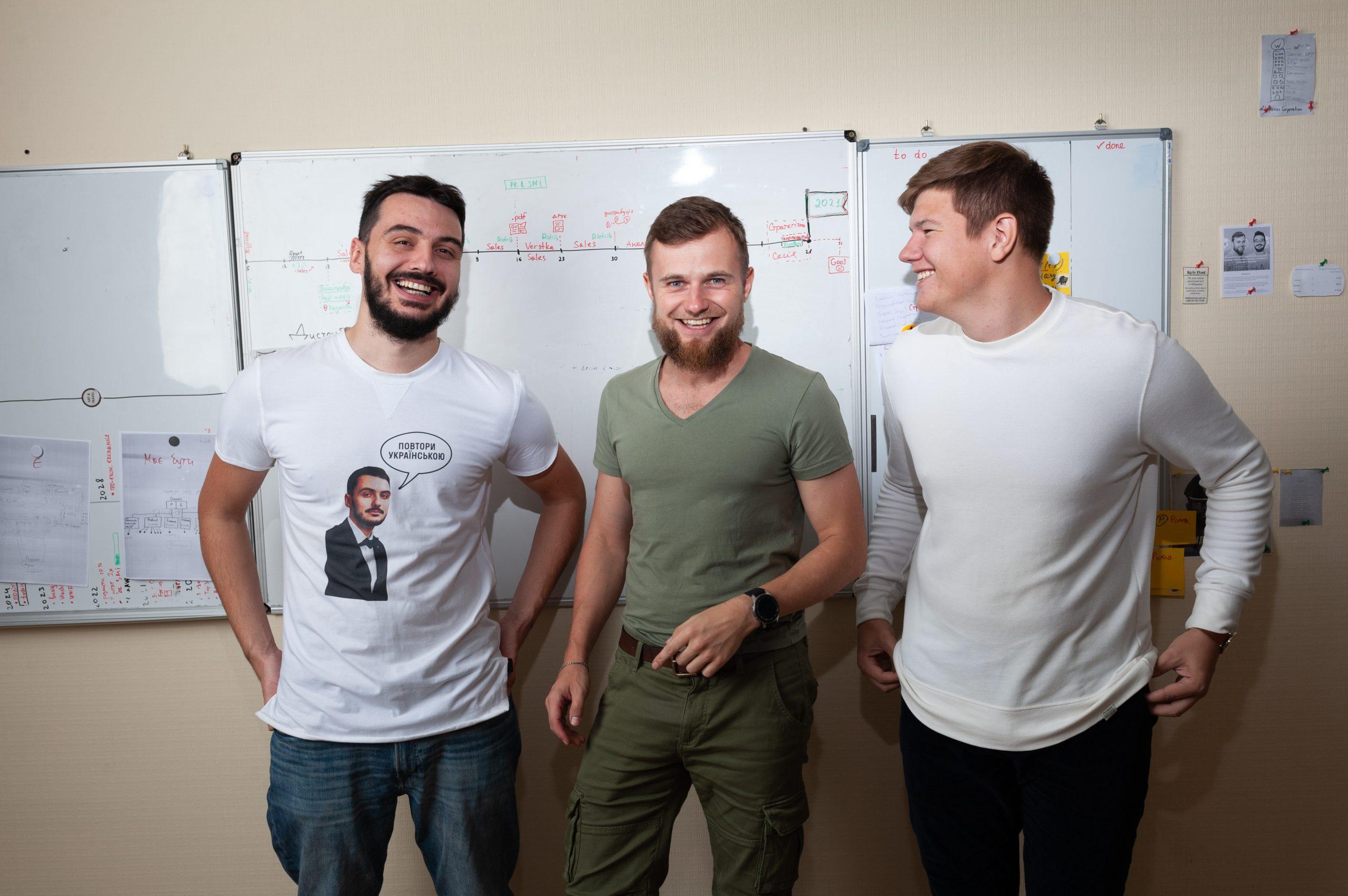 Команда «Вікібізнес»