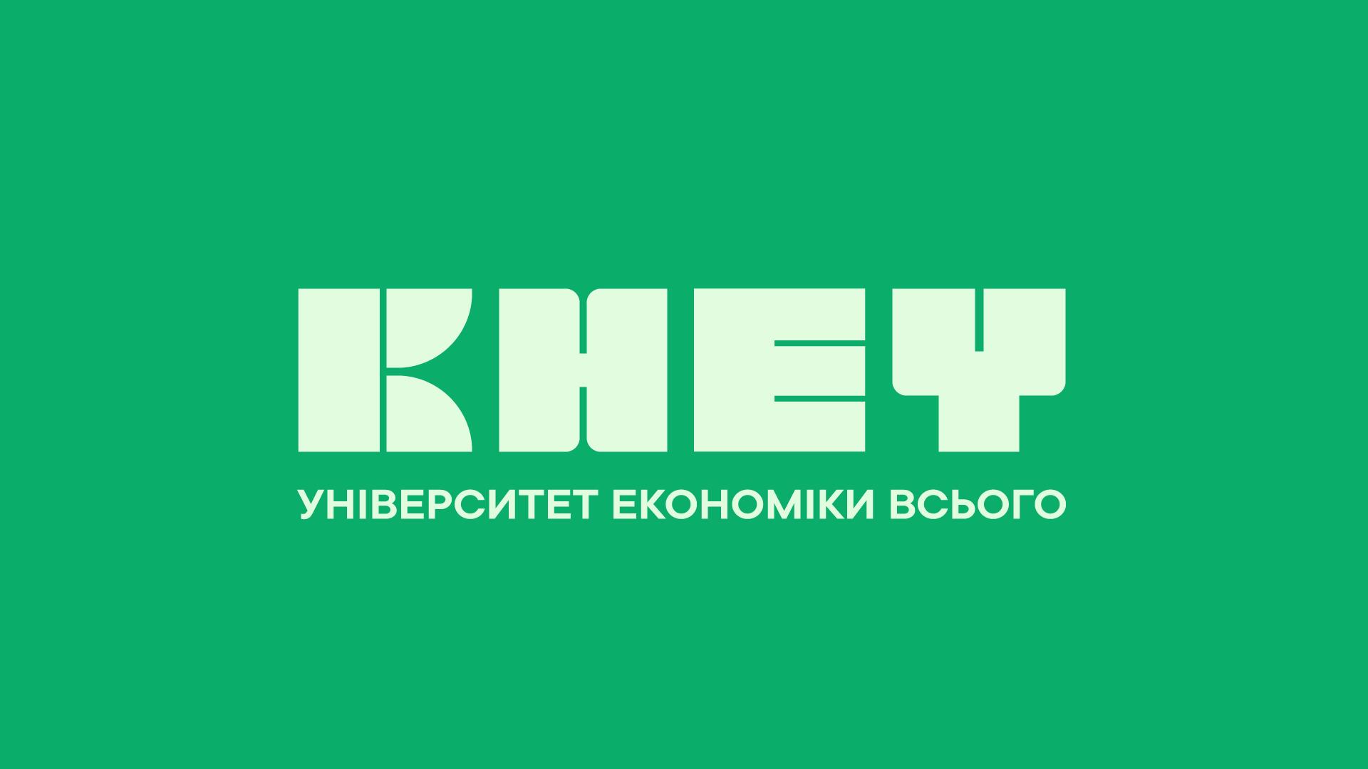 kneu-100