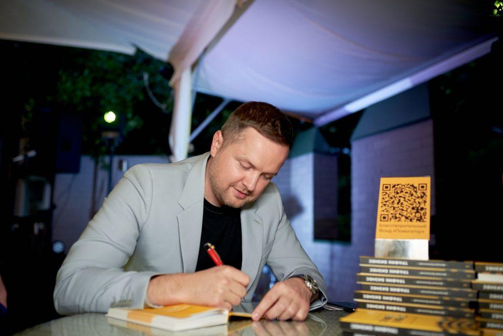 Дмитрий Волконский