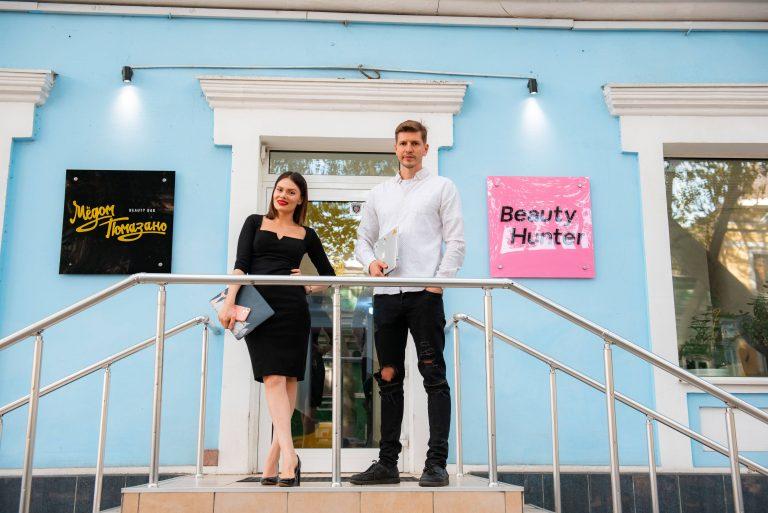Ігор Пилипишин та Тамара Залізняк, засновники Beauty Hunter Store та Beauty Hunter Lab