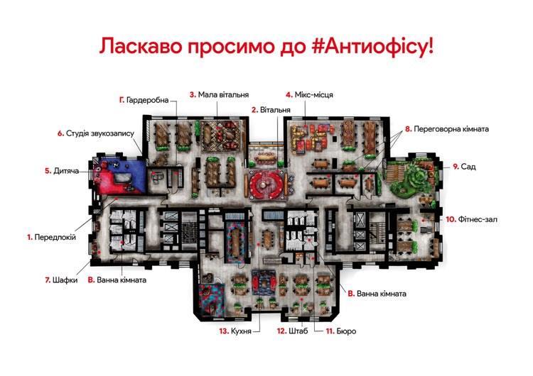 """Две гостиных и сад: как устроен """"антиофис"""" Альфа-Банк Украина"""