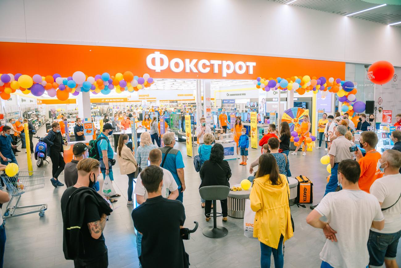 Магазины «Фокстрот», 2020 год