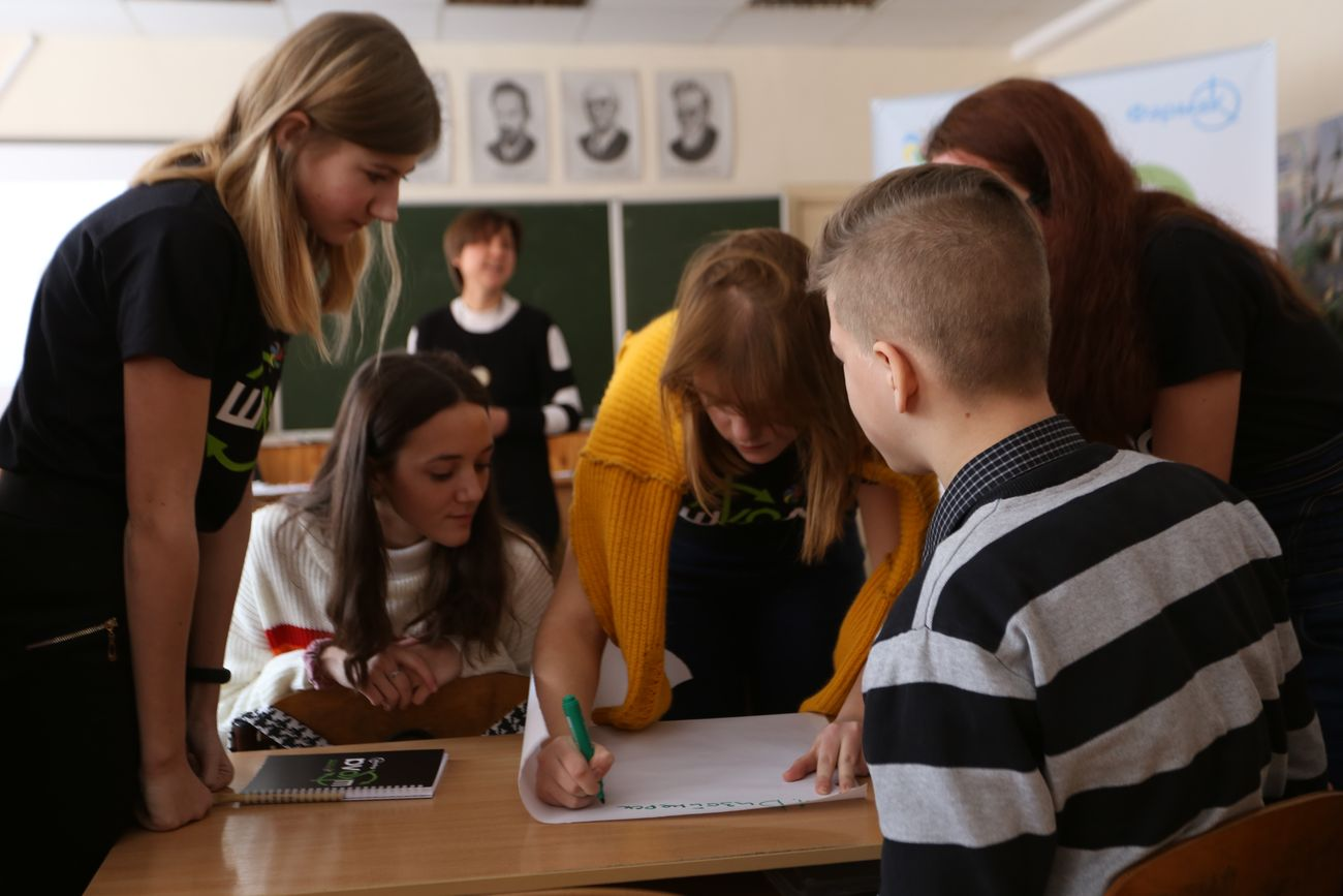 Школа в Киеве