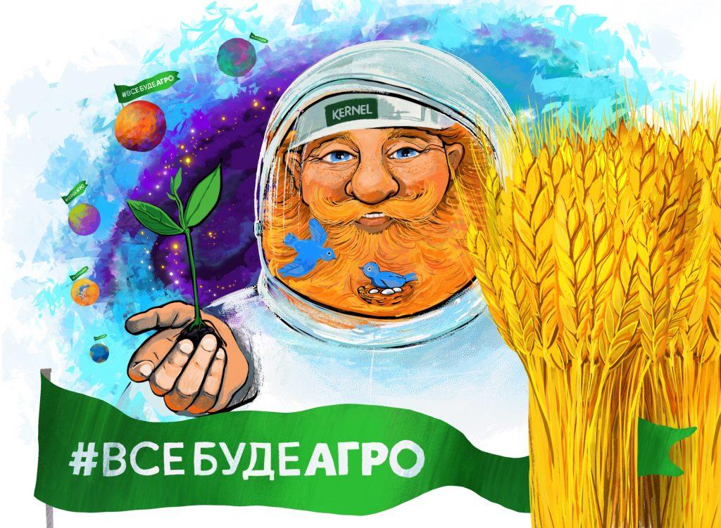 Ольга Гронь