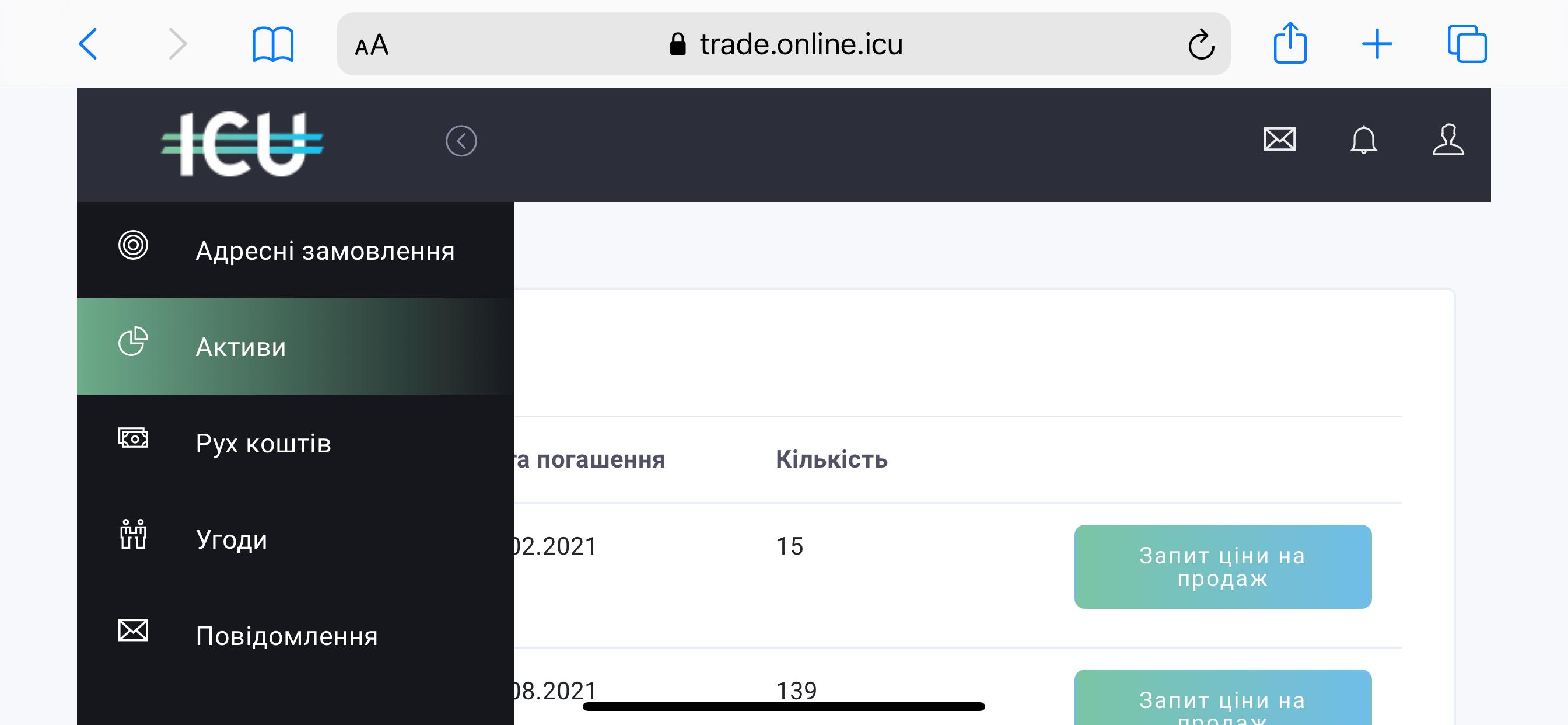 Онлайн-платформа ICU Trade
