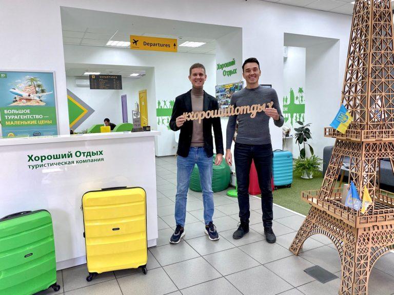 Александр Довгопол и Сергей Куделько, главный исполнительный директор и маркетинг-директор сети турагентств ХО, 34 года