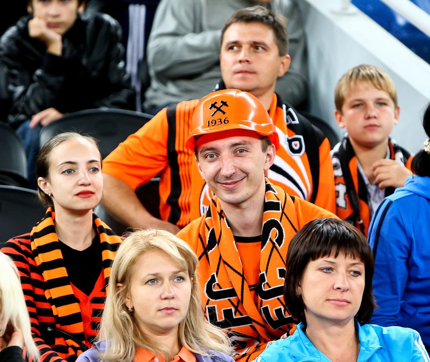 Болельщики футбольного клуба «Шахтер»