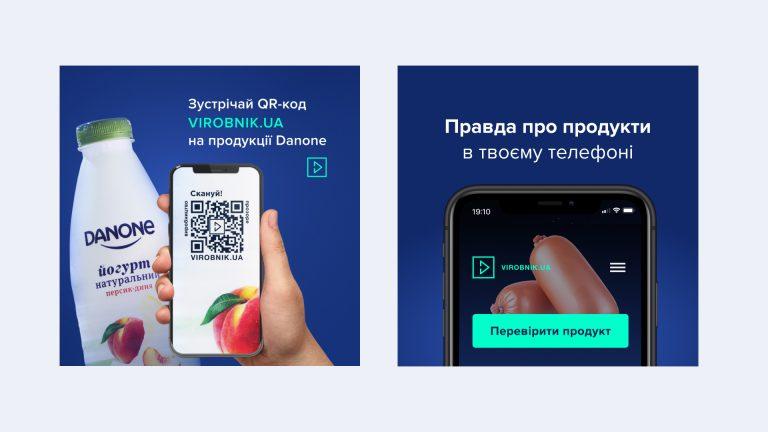 Колбаса без бумаги и натуральное молоко: как проект Virobnik.ua рушит мифы об украинских продуктах
