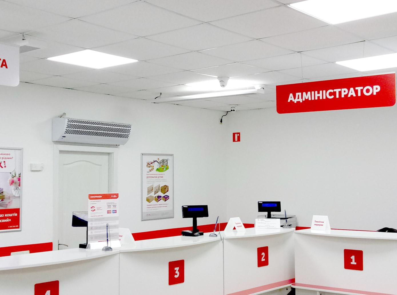 Обогреватели «Билюкс» в отделении «Новой почты»