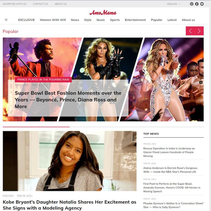 Скриншот главной страницы сайта AmoMama