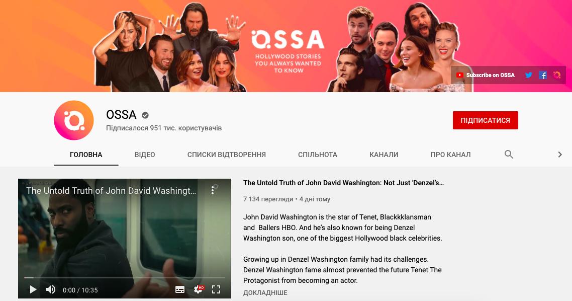 Скриншот YouTube-канала OSSA
