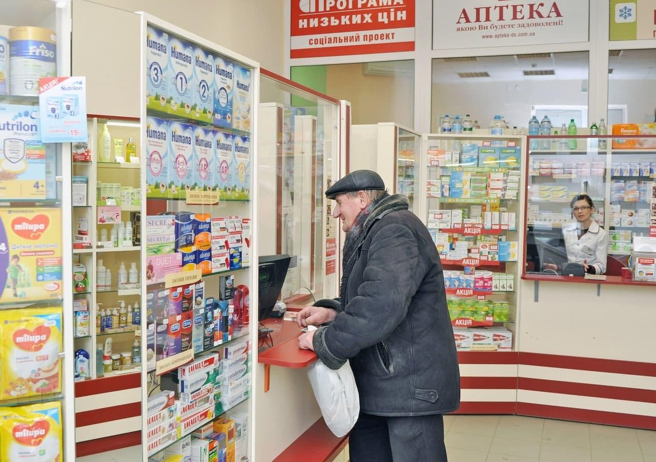 «Аптека АНЦ»