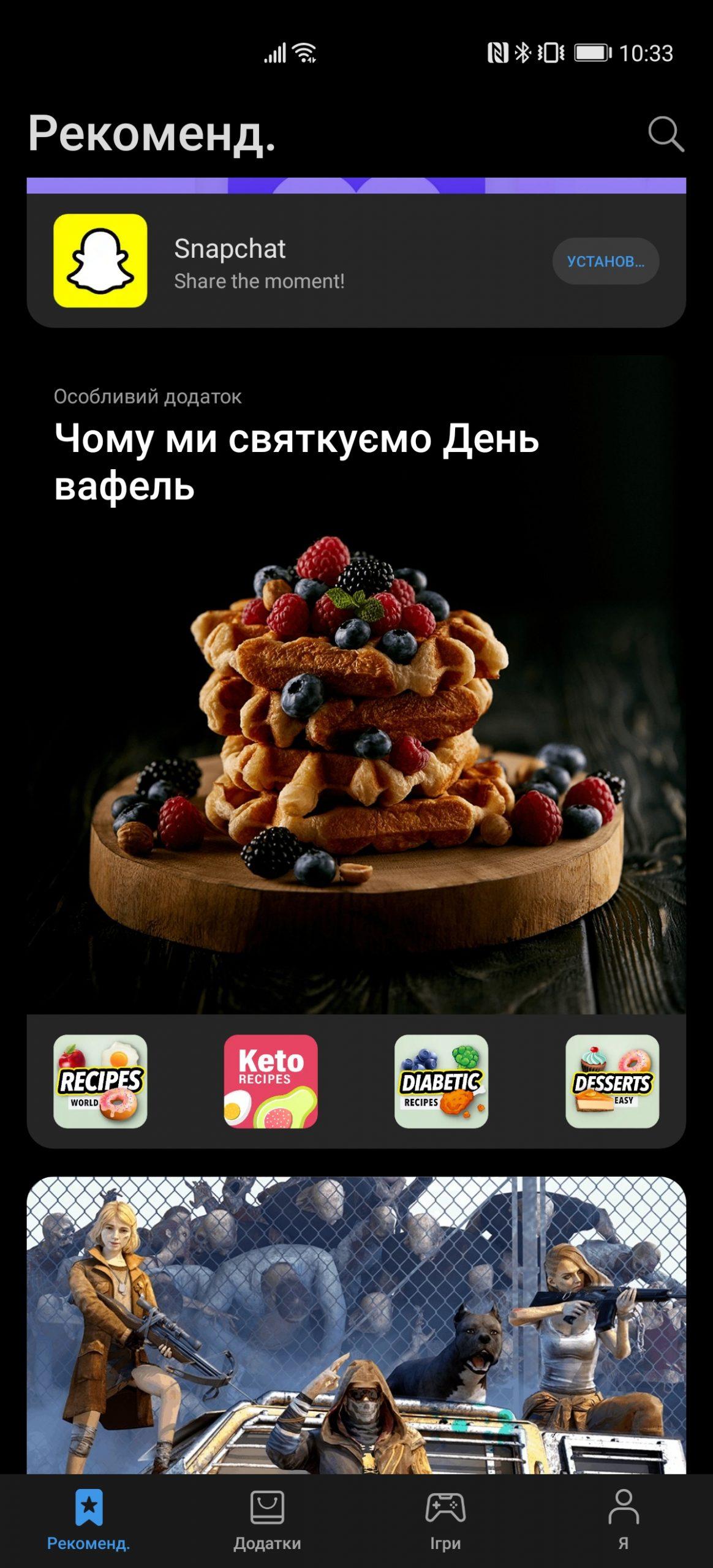 Screenshot_20210317_103336_com.huawei.appmarket