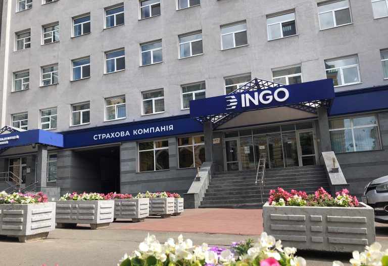 Офис Страховой компании «ИНГО»