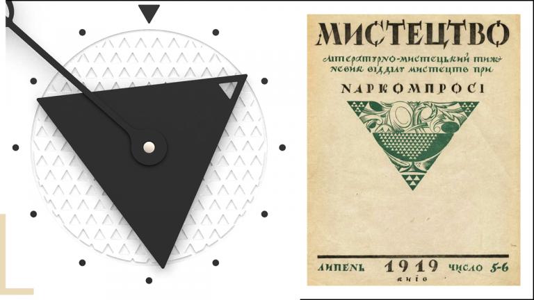 Эту художественную особенность использовали и в оформлении циферблата: там сделали белый рельефный узор и черную треугольную часовую стрелку. Понять, на какое время указывает эта массивная стрелка, помогает еще один треугольник, вырезанный на ней.