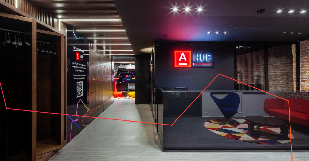 Креативний простір AHUB