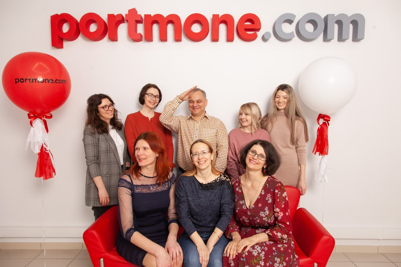 Команда Portmone.com