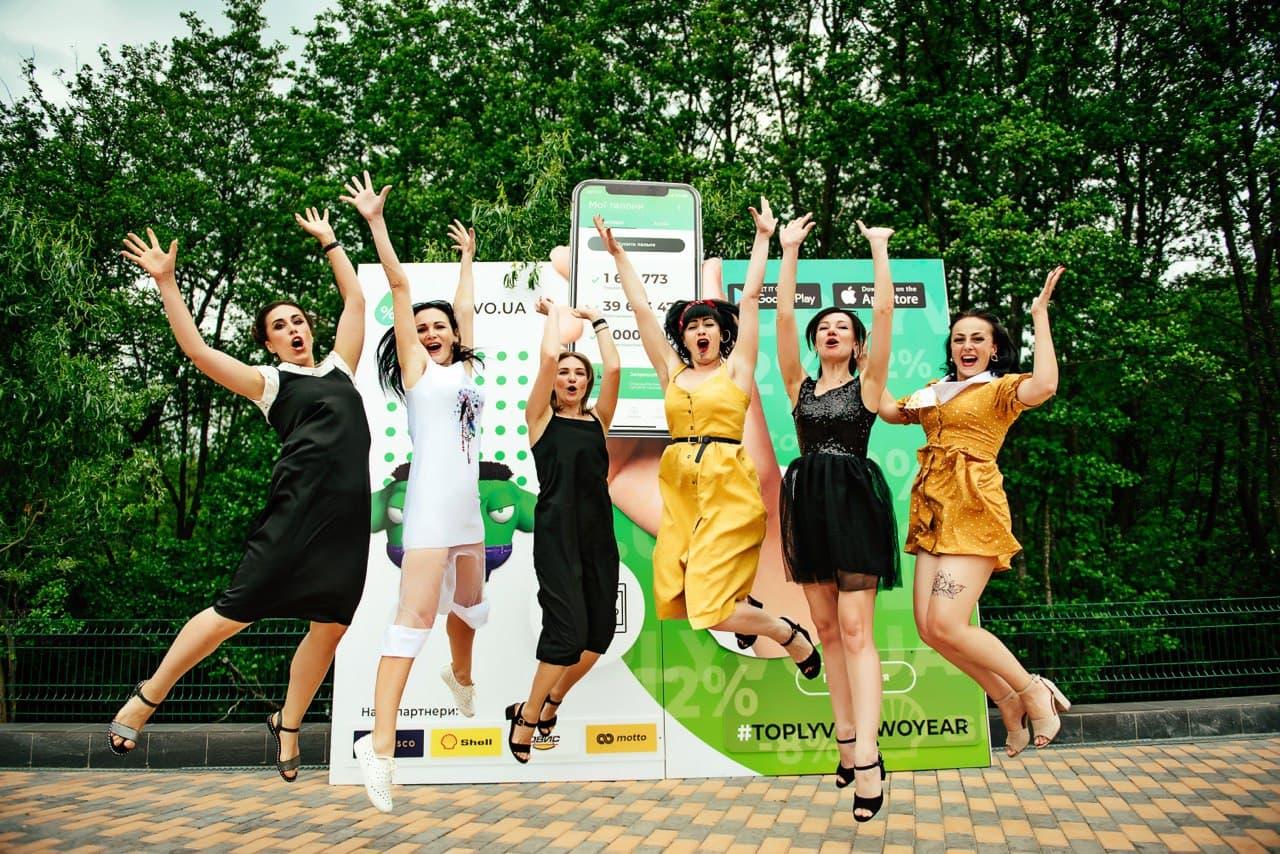 Команда Toplyvo.UA