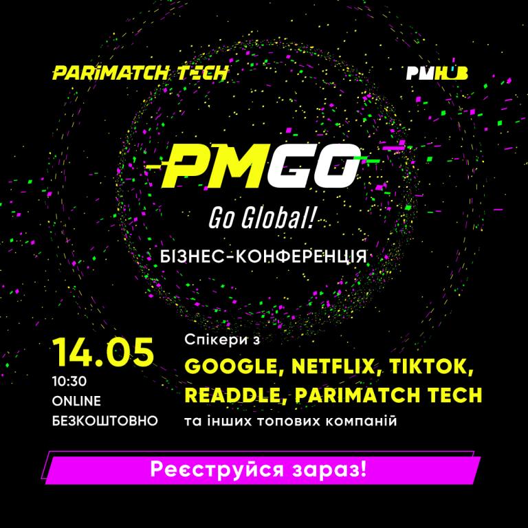 Для украинцев бесплатно выступят спикеры из TikTok, Netflix и Google. Они расскажут, как побеждать на новых рынках