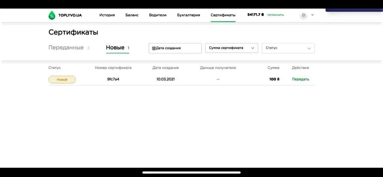 Скриншот бизнес-кабинета Syngenta и мобильная версия проекта