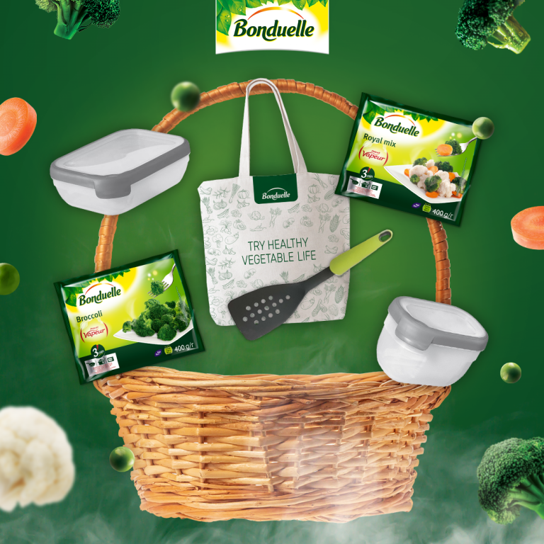 Улюблені горошок і кукурузка від Bonduell стають ще корисніше. Бренд готуватиме їх інакше