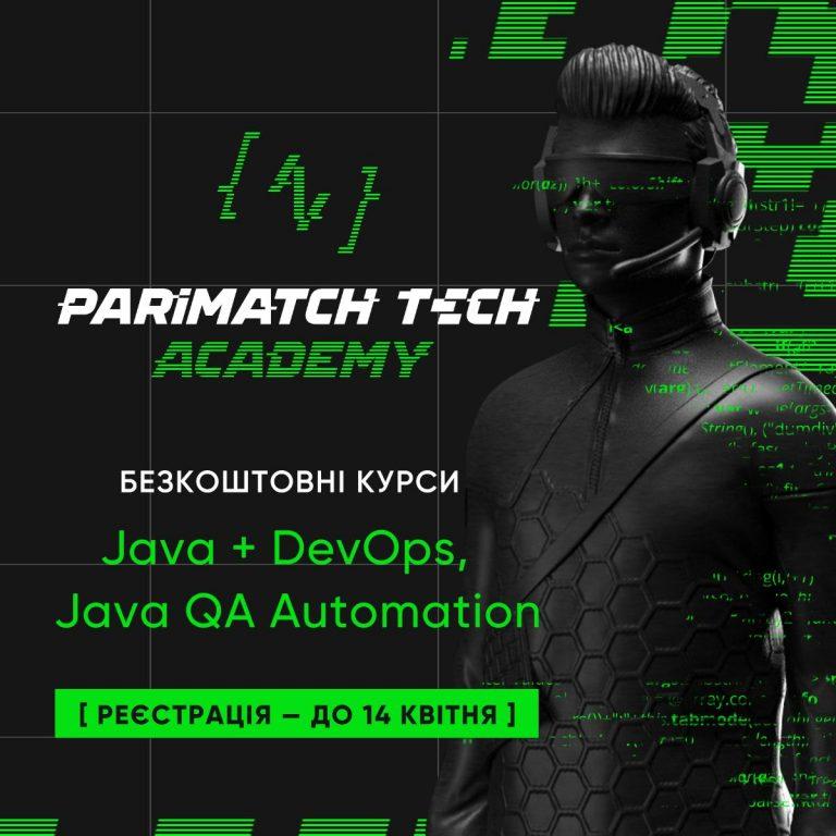 Parimatch Tech Academy