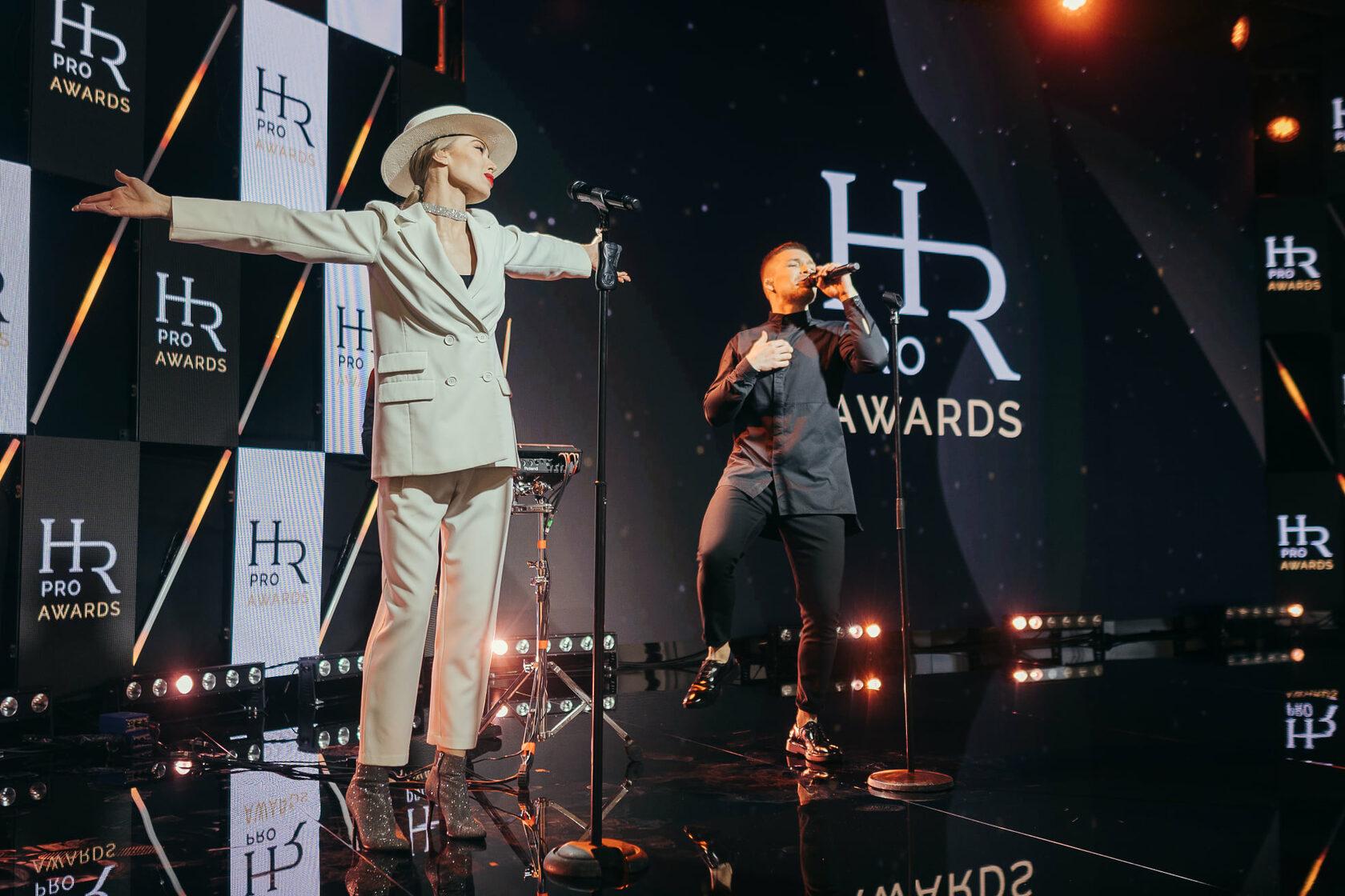 Презентація премії HR PRO