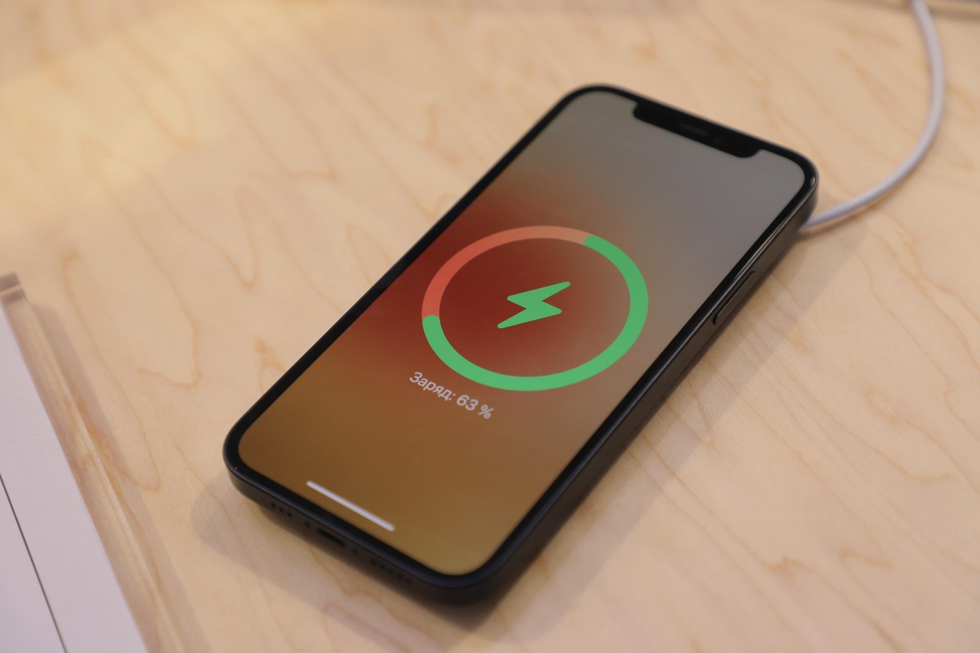 Бездротовий зарядний пристрій MagSafe