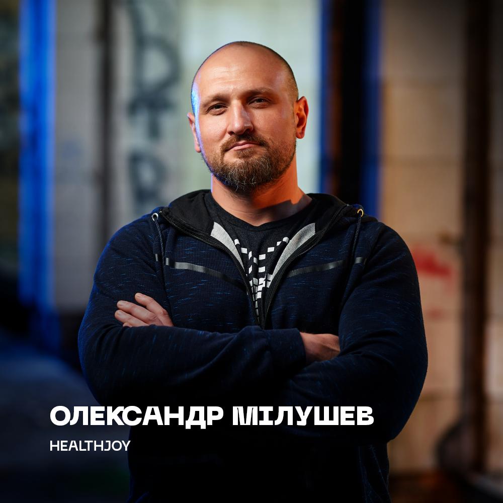 Олександр Мілушев, HealthJoy