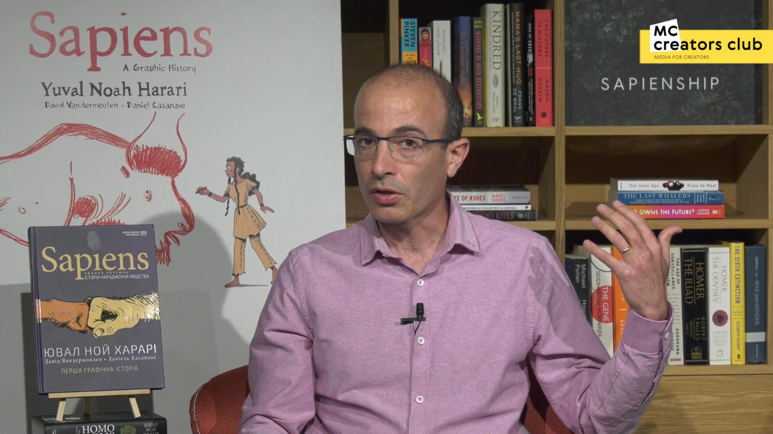 Юваль Ной Харари: как выжить в будущем. Интервью для MC.today