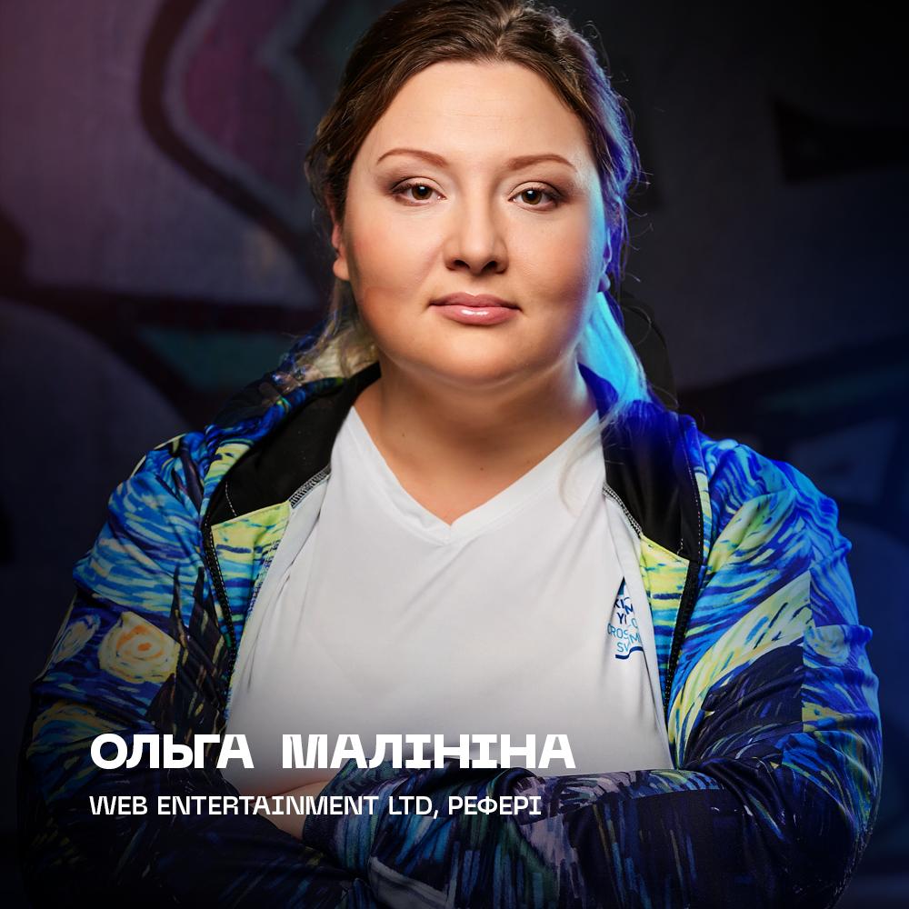 Ольга Малініна