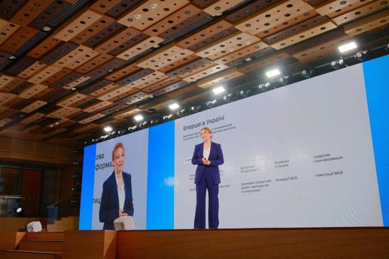 Валерия Ионан, заместитель Министра цифровой трансформации по вопросам евроинтеграции