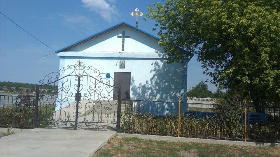 Та самая церковь