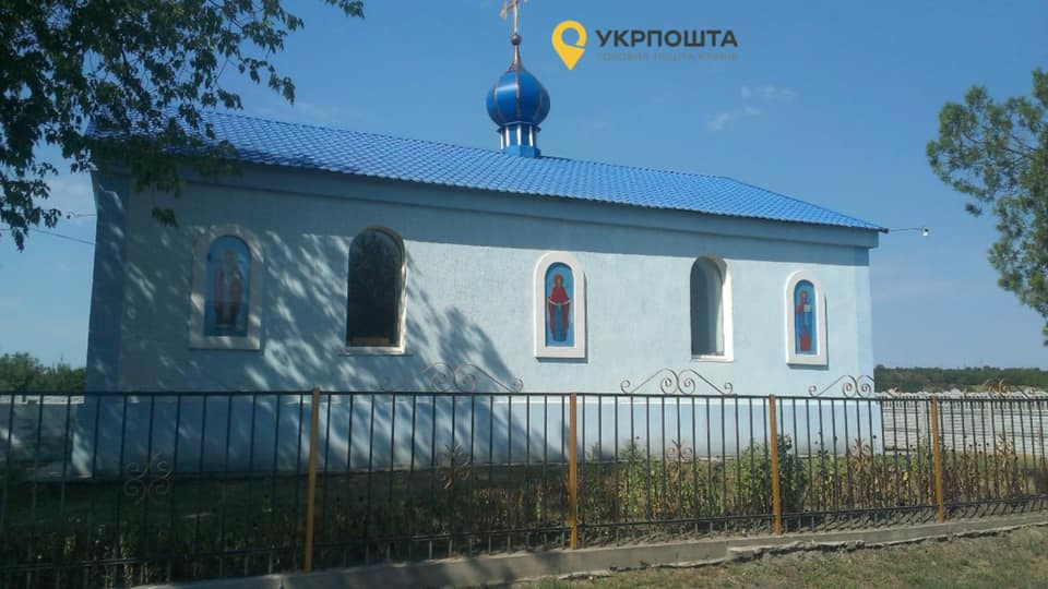 Та самая церковь(1)