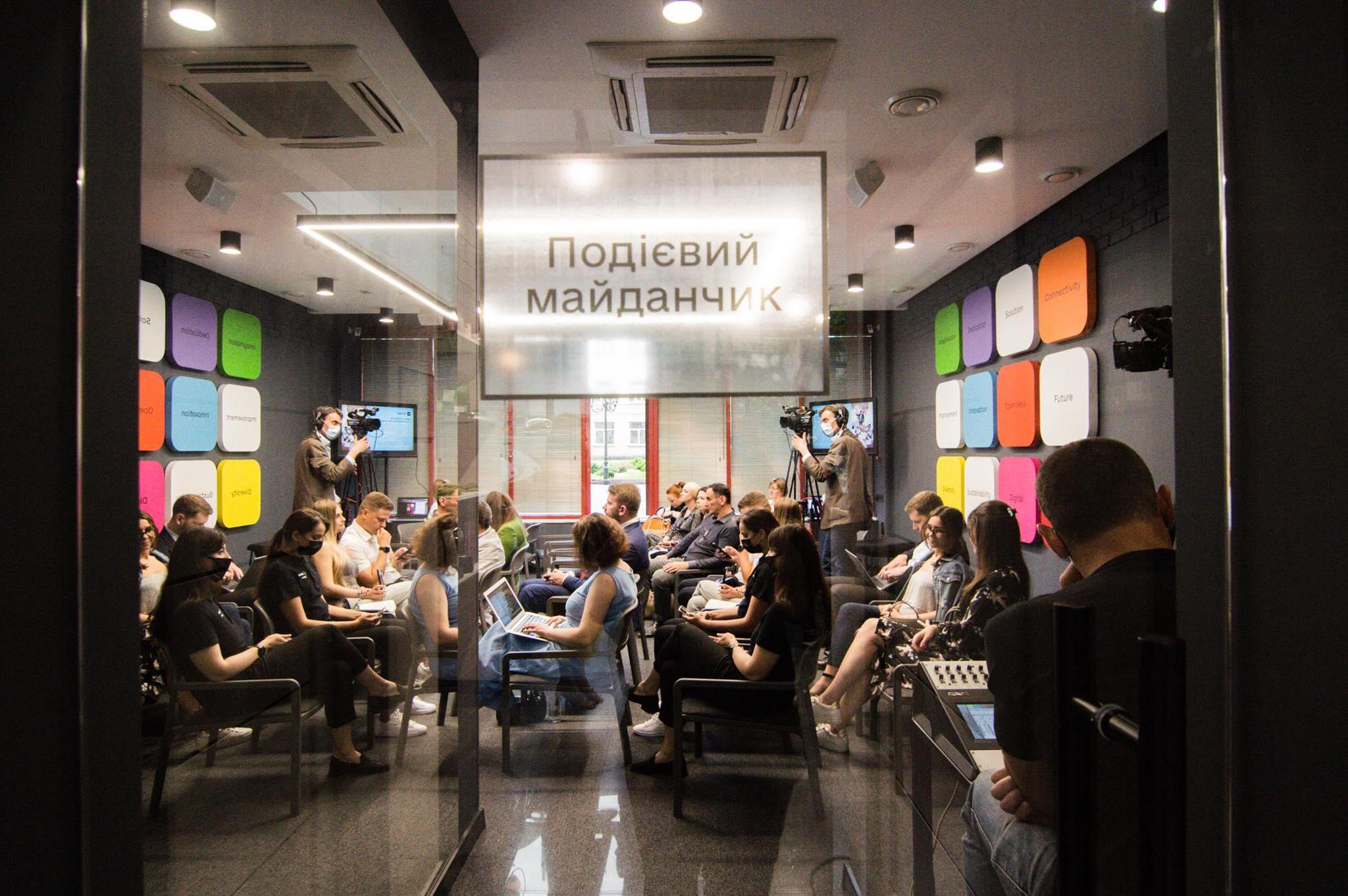 Центр підтримки підприємців «Дія.Бізнес» в Одесі